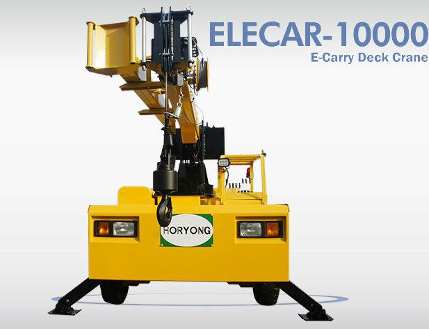e_carry_deck_crane_elecar_10000_from_korean