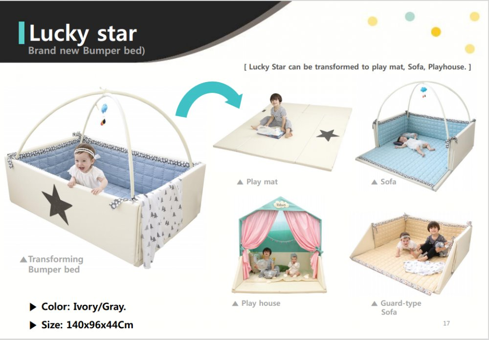 premium_baby_bed