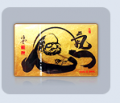 USB카드