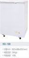 다목적 냉동고 BD-108