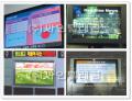 PDP,LCD 시스템