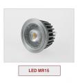 LED조명, MR 16