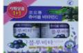 비타민제, 코오롱 츄어블비타민C 블루비타플러스