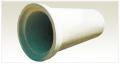 원심력 철근 콘크리트관 B형