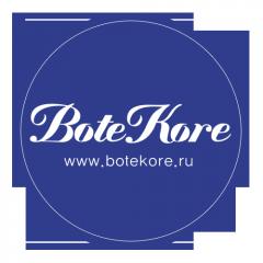 Южнокорейская компания-экспортер ищет дистрибьютора/импортера в Узбекистане и Казахстане!
